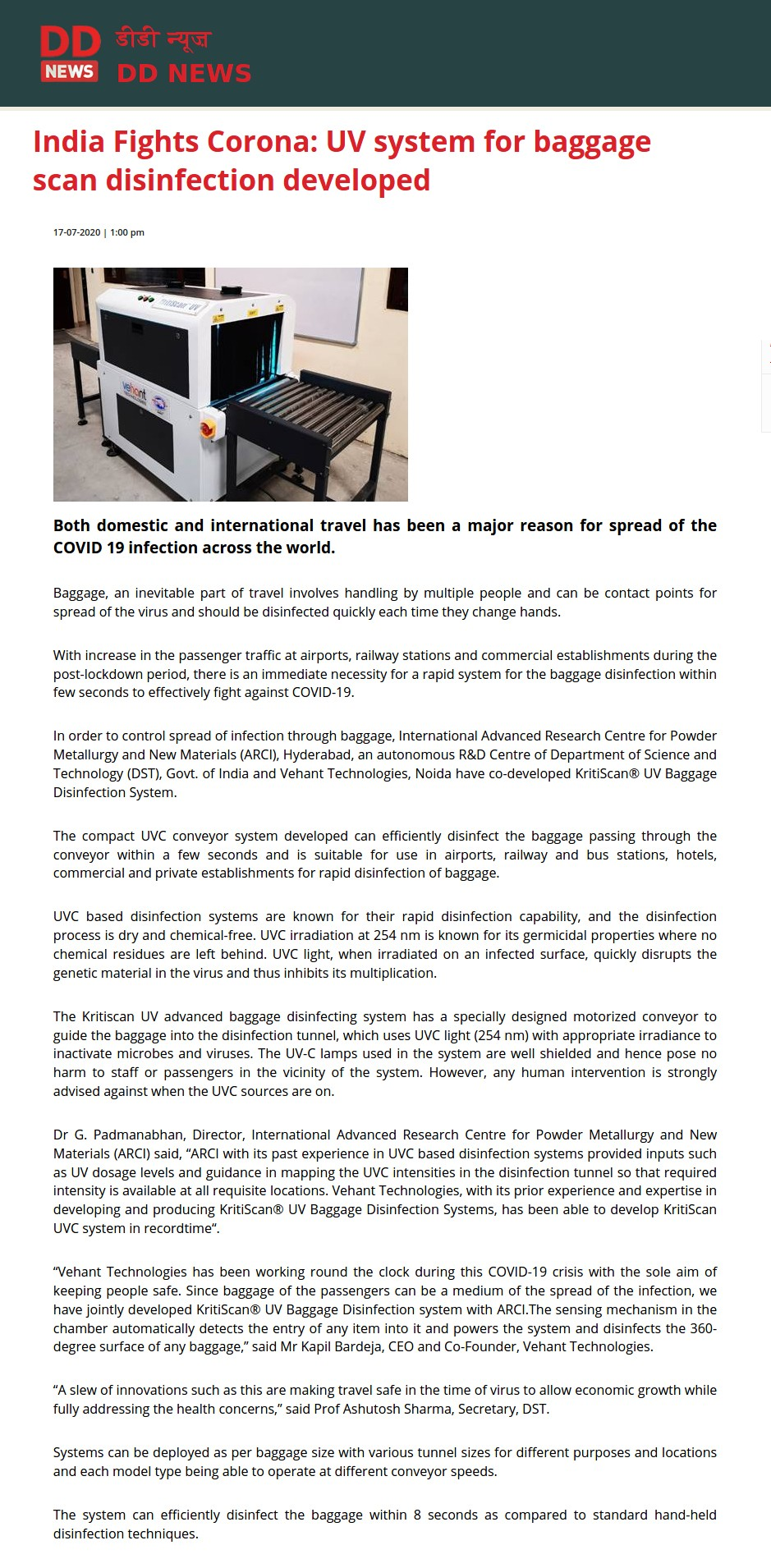 DD News covers Ultra Violet-C light based Baggage/luggage Disinfection System