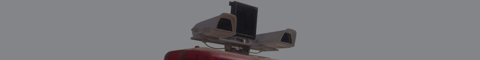 VehiScan® - Vehicle Mounted Automatic Number Plate Recognition System