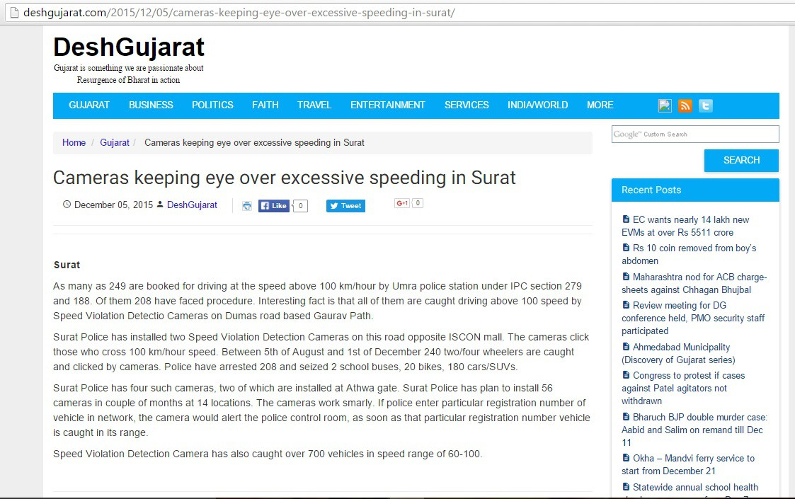 TrafficMon - Speed Detection System @Surat covered by DeshGujarat News