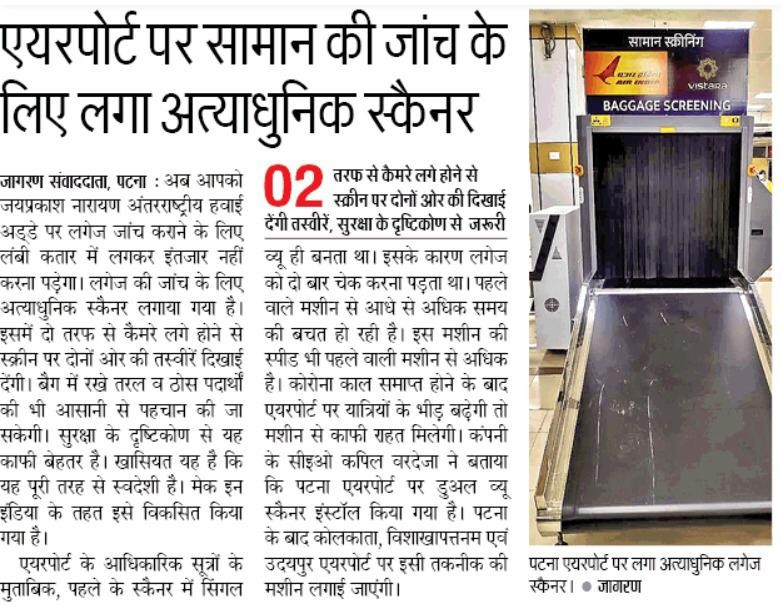Dainik Jagran covers dual view X-Ray Baggage Scanner that is installed at Jay Prakash Narayan International Airport, Patna