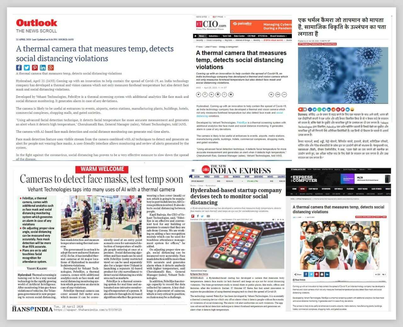 Vehant's FebriEye™ - AI based Thermal Temprature Screening System launched last week received extensive coverage on leading news platforms